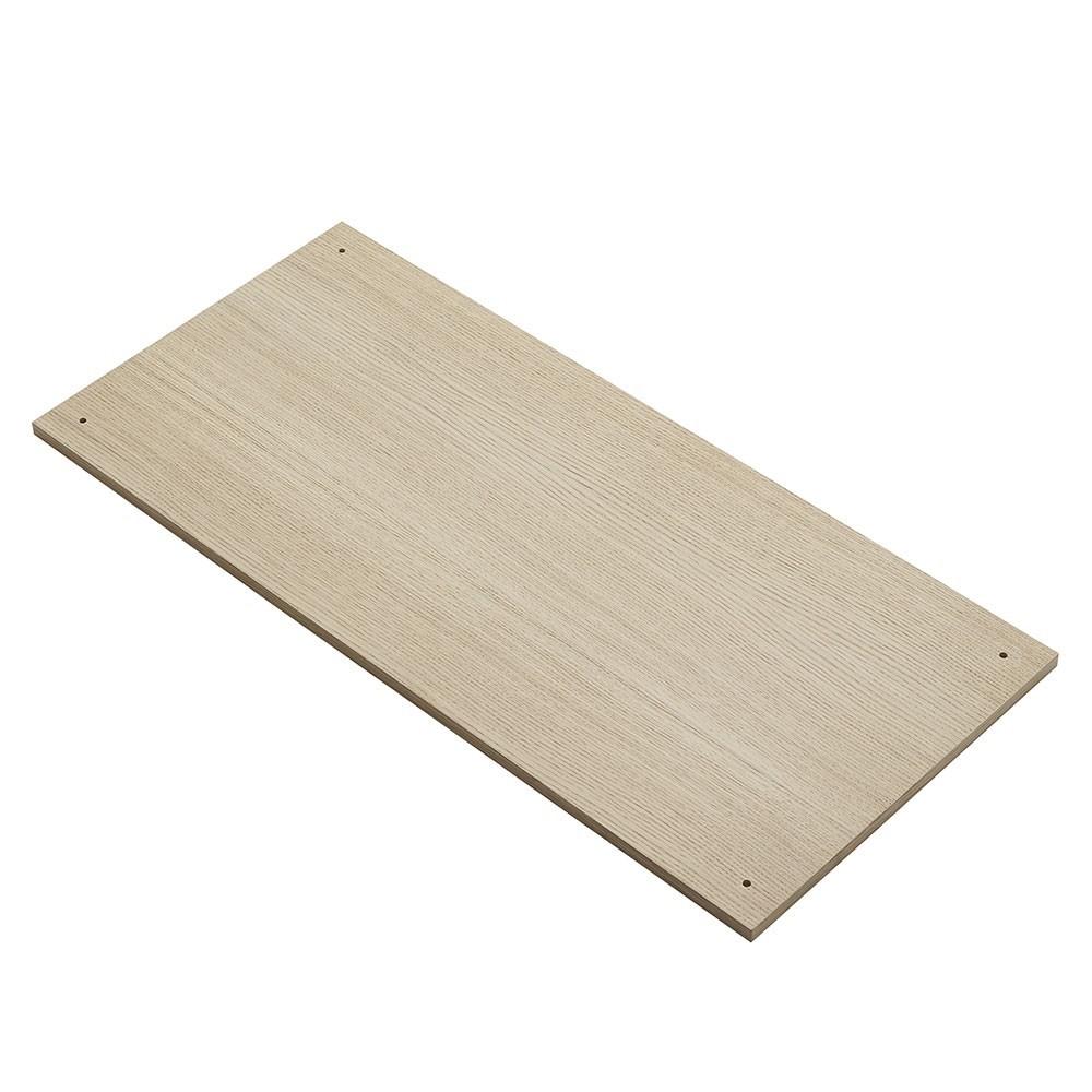 1 shelf C Elevate shelving system Woud